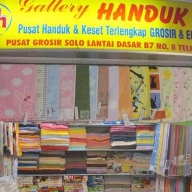 Kios Gallery Handuk